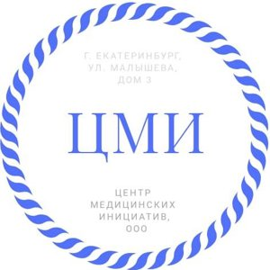 Центр Медицинских Инициатив, ООО