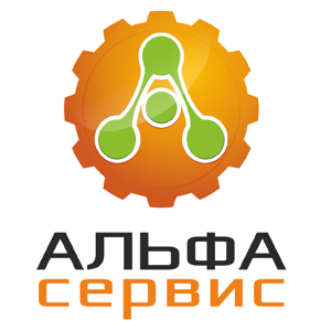 АЛЬФА-Сервис