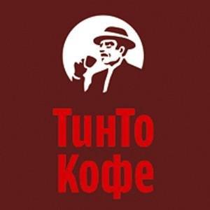 ТинТо-Кофе