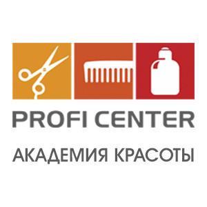 Академия Красоты Профи-центр
