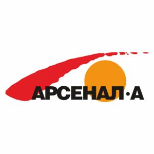 Компания арсенал а екатеринбург официальный сайт какие движки для создания сайтов