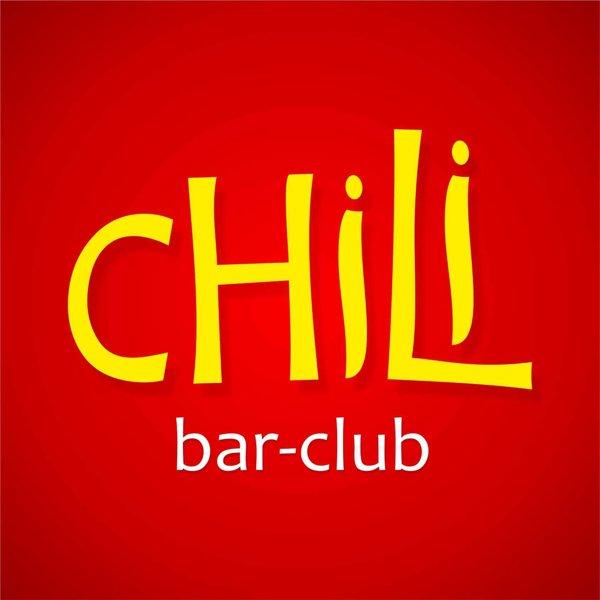 """Бар-клуб """"Чили"""", теперь мы работаем с 21.00!! с 21 до 23.00 - лаунж, с 23.00 - клубная музыка"""