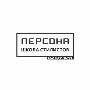 Персона-Екатеринбург