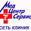 """Администрация сети клиник """"МедЦентрСервис"""""""