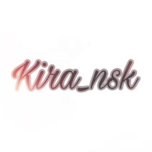 Kira_nsk