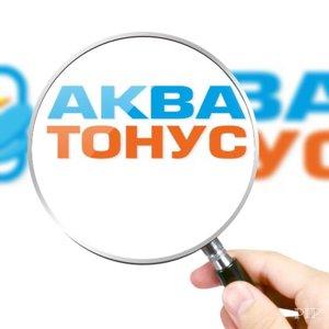 Аква-тонус