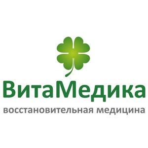 ВитаМедика, ООО