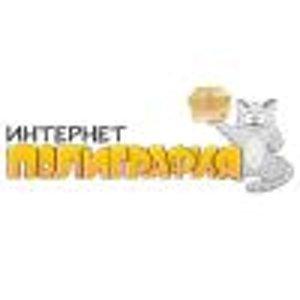 Интернет-полиграфия.рф