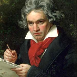 Серж Бетховен