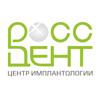 Росс-Дент, ООО