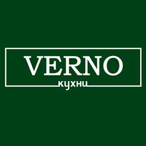 Verno