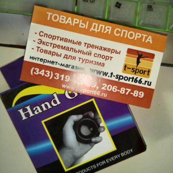 Подарок от T-sport66.ru