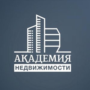 Академия недвижимости, ООО