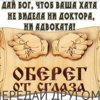 Alexey Sch
