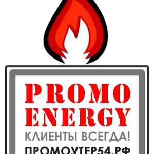 Promo-Energy