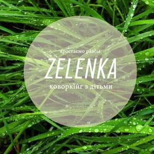 Zelenka