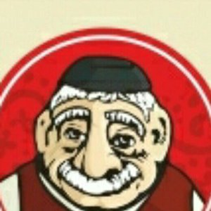 Папа Михо