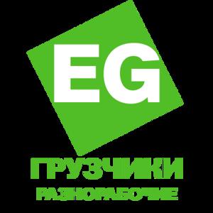 ЕвроГрузчики