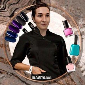 Natalya Baganova
