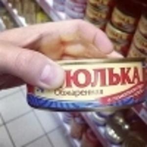 Юлия Сырокваш