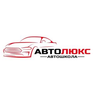 Автолюкс 2002