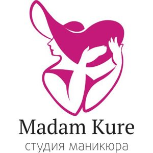 Мадам Кюре