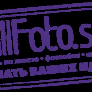 АллФото