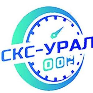 Служба Коммунального Сервиса, ООО