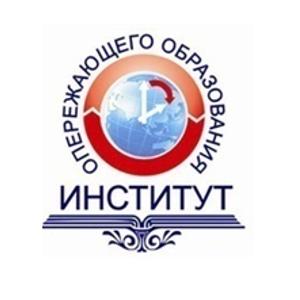 Институт опережающего образования, НОЧУ