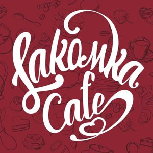 Lakomka cafe