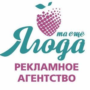 Inna Voronyanskaya