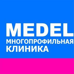 МЕДЕЛ