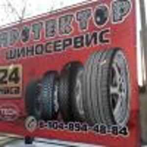 24шина.рф