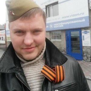 Павел Паршин