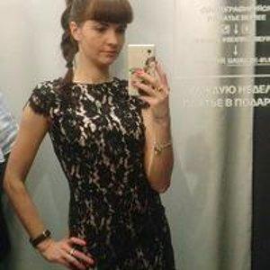 Светлана Пригодинская
