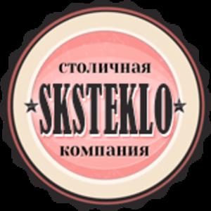 SKSTEKLO