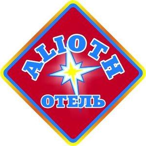 АЛИОТ