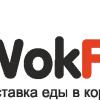 WokFox