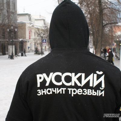 картинки русский значит трезвый в капюшоне метод сублимации позволяет