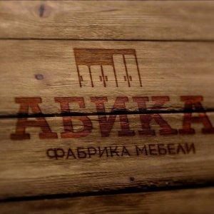 Абика