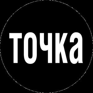 ТОЧКА
