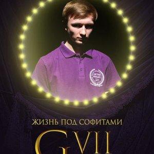 Kirill Kryuchkov