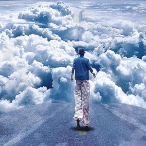 Слезь с моего облака