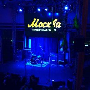 Клуб концерт на курской москва официальный сайт айкон клуб москва официальный сайт фотоотчет