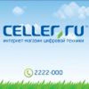 Celler