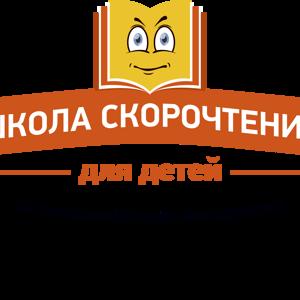 Школа скорочтения по методике Шамиля Ахмадуллина
