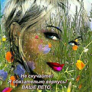 Надежда.ru