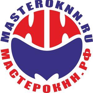 Мастерок-НН